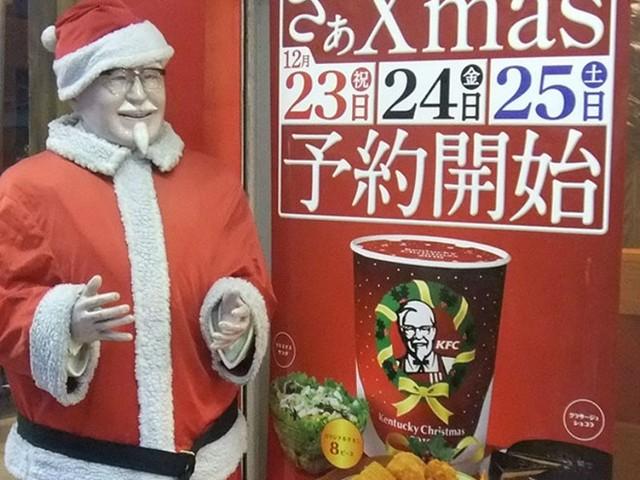 Ăn gà KFC trong lễ Giáng sinh