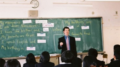 teaching-english-in-japan