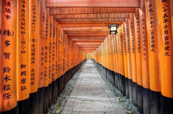 Viết câu đối ở Nhật Bản