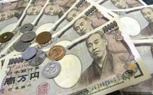 Bí kíp kiếm tiền ở Nhật