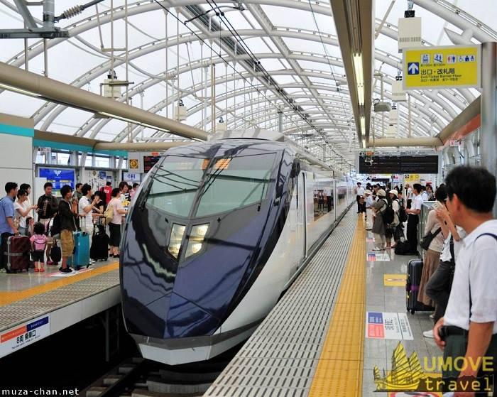 Đi tàu điện ngầm ở Nhật Bản rất thú vị nhưng phải biết cách
