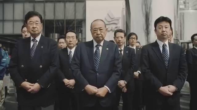 Ông giám đốc người Nhật Bản