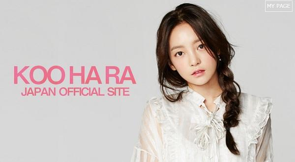 Học từ vựng liên quan tới ハラ : hara