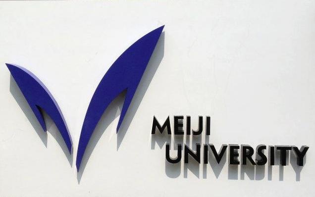 Đại Học Meiji Nhật Bản
