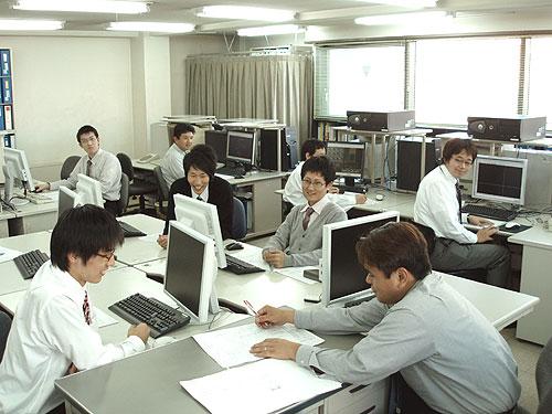 Kỹ sư IT Nhật Bản