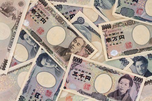 Nên chuẩn bị đồng Yên trước khi sang Nhật
