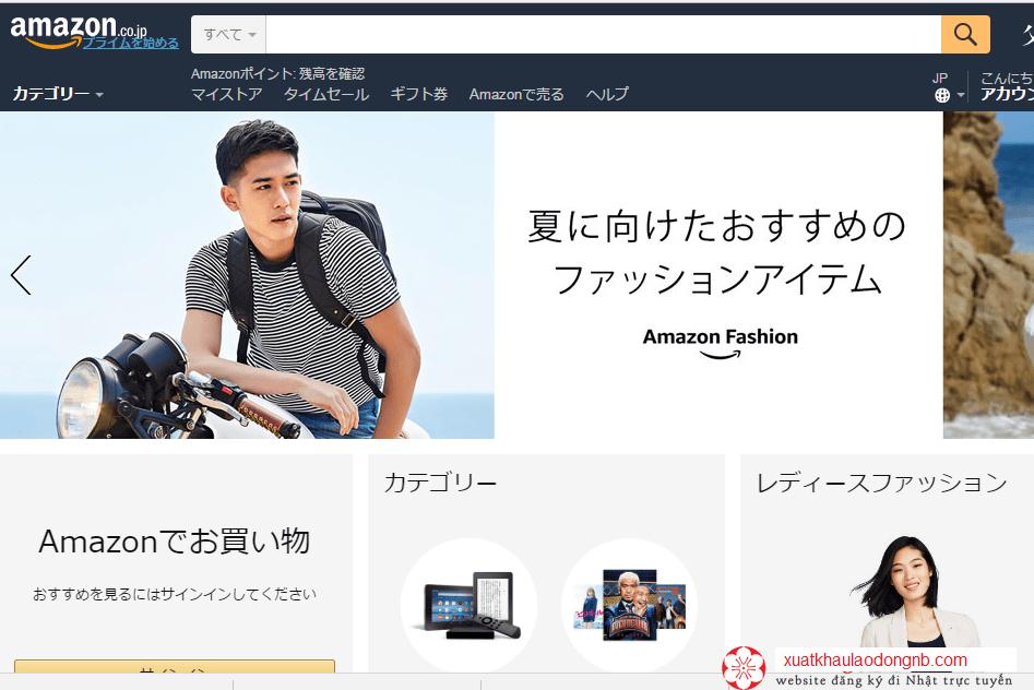 Amazon không chỉ có ở Nhật, mà còn là hệ thống bán hàng online trên toàn thế giới