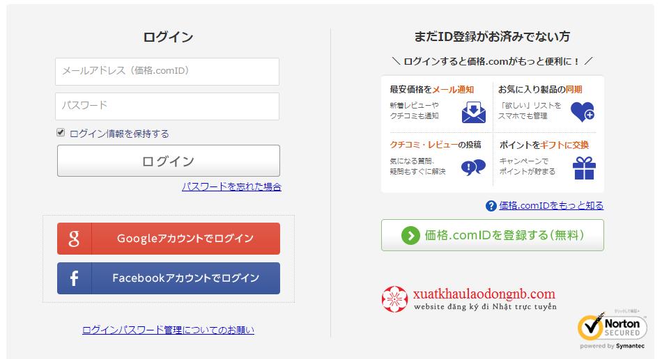 Cách đăng kí thàng viên cũng rất đơn giản, các bạn có thể sử dụng facebook hoặc google