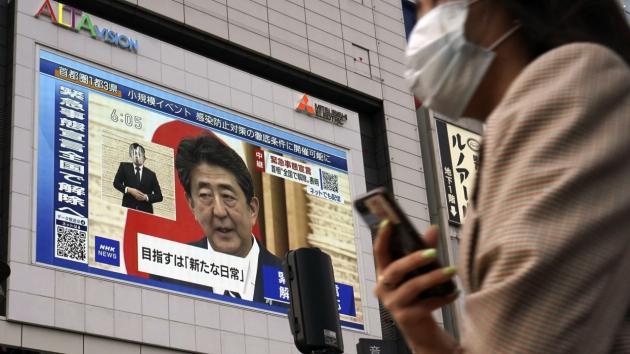 Nhật Bản dỡ bỏ tình trạng khẩn cấp toàn quốc chính thức từ hôm nay