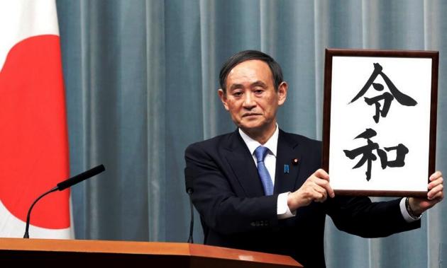 Ông Yoshihide Suha chính là vị thủ tướng mới của Nhật Bản