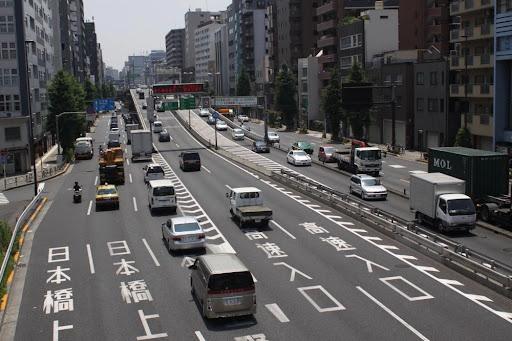 Hình ảnh đường bộ ở Nhật Bản