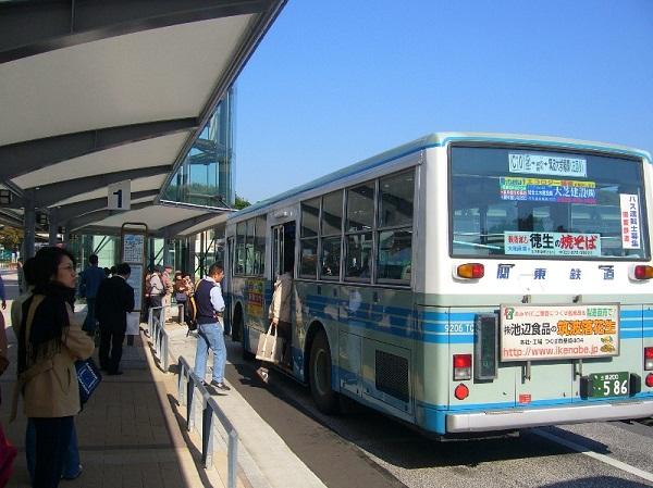 Xe buýt được sử dụng nhiều nhất tại các thành phố