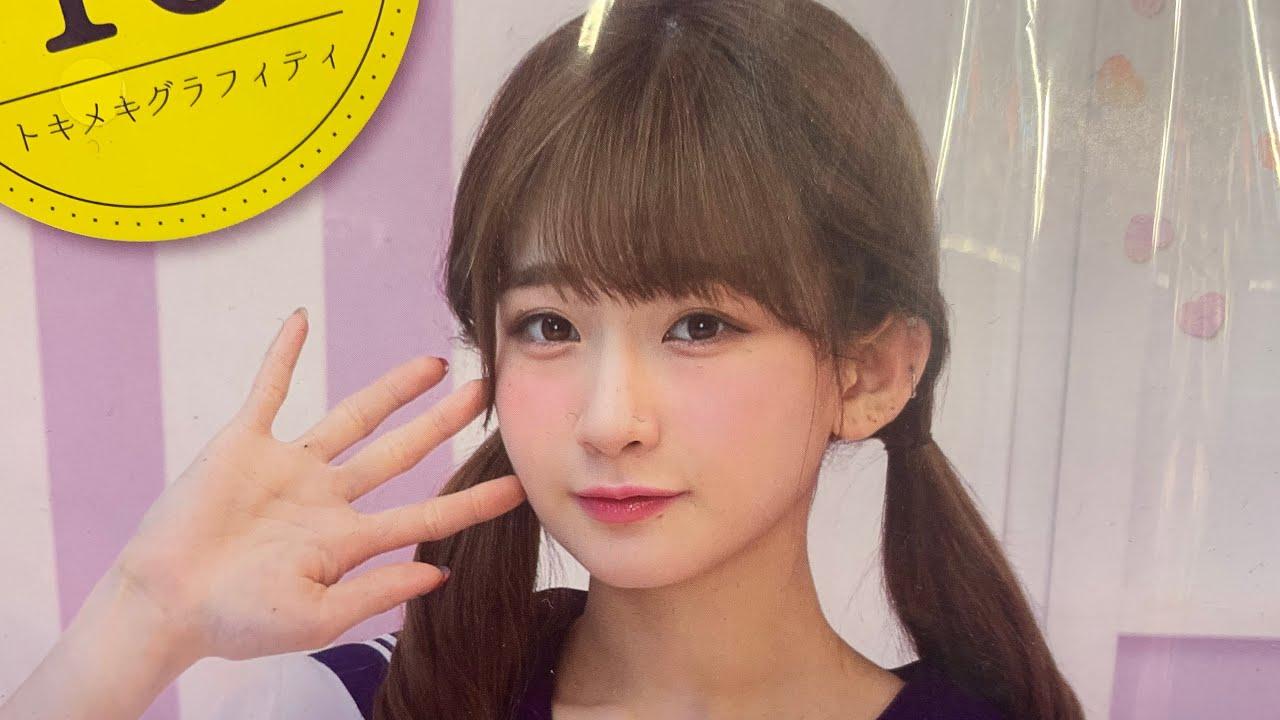 Đàn ông Nhật Bản thích phụ nữ dễ thương, nhóng nhẽo