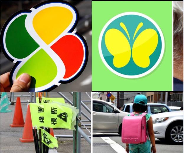 Những chỉ dẫn đặc biệt trên đường phố Nhật Bản