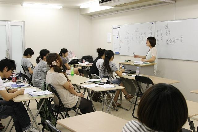 Nhiều cơ hội việc làm sau khi về nước, nhiều bạn dùng vốn tiếng Nhật là điểm khởi đầu