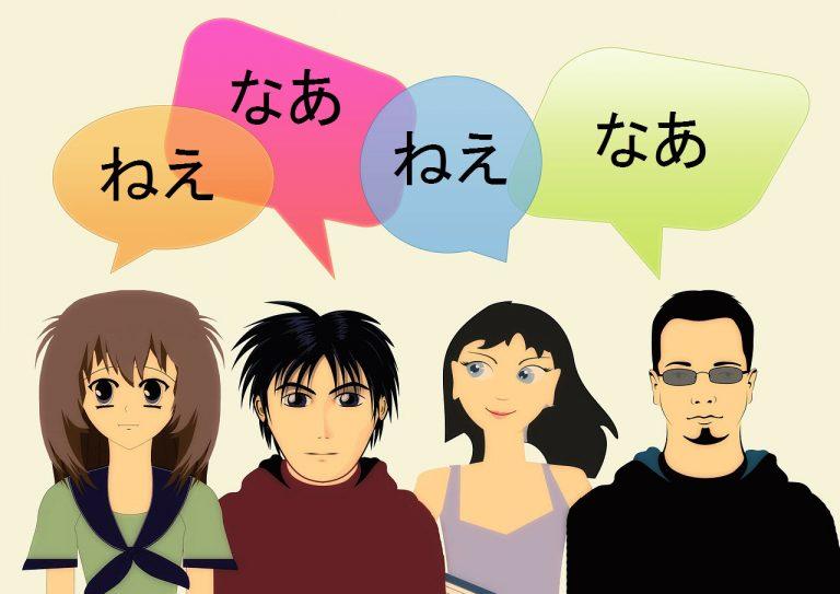 Sự phân chia giới tính trong ngôn ngữ Nhật Bản