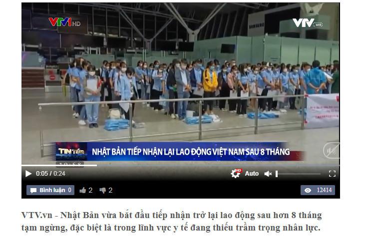 Hình ảnh đoàn bay tts Việt Nam sang Nhật tháng 9( nguồn vtv.vn)